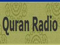 Quran in English by EDC