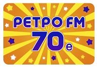 Nrj Russia Listen Online