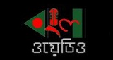 Bangla Wadio